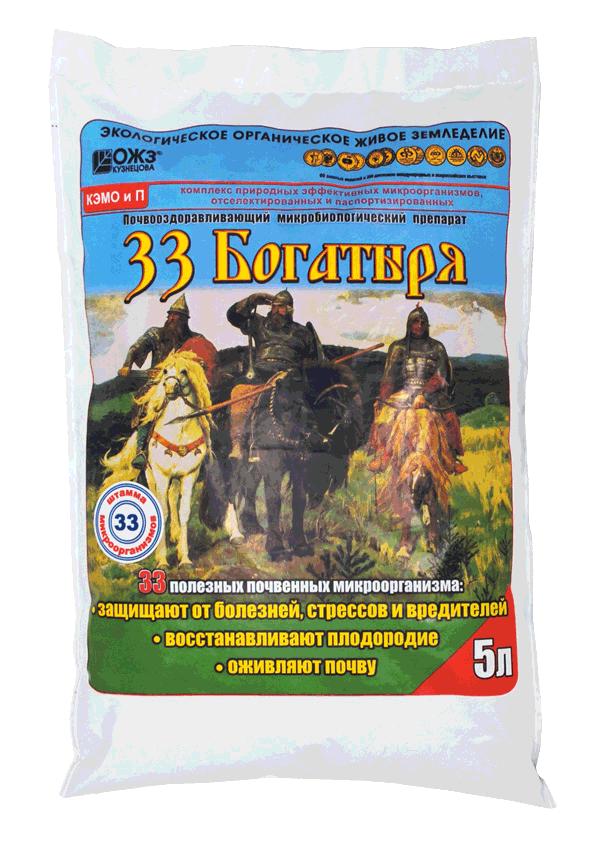 Пакет 33 Богатыря 5л
