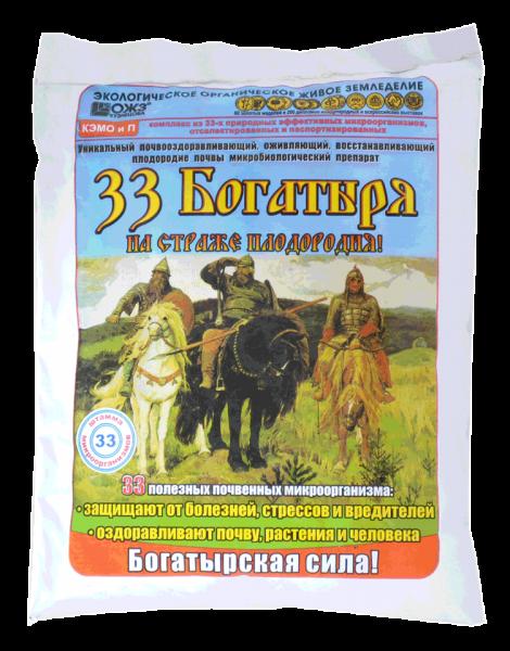 Пакет 33 Богатыря 1л