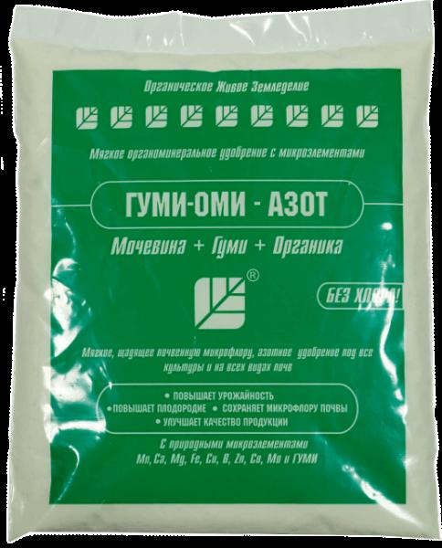 Органоминеральное удобрение Гуми-Оми Азот