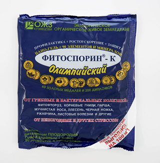 ОЛИМПИЙСКИЙ ФИТОСПОРИН–К НАНО–ГЕЛЬ + 90 элементов и минералов – 200 г