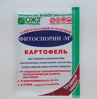 Фитоспорин-М КАРТОФЕЛЬ БЫСТРОРАСТВОРИМЫЙ – 100 г