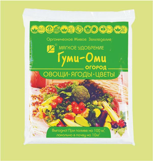 Гуми–ОМИ УНИВЕРСАЛ - Овощи, Ягоды, Цветы – 0,7 кг
