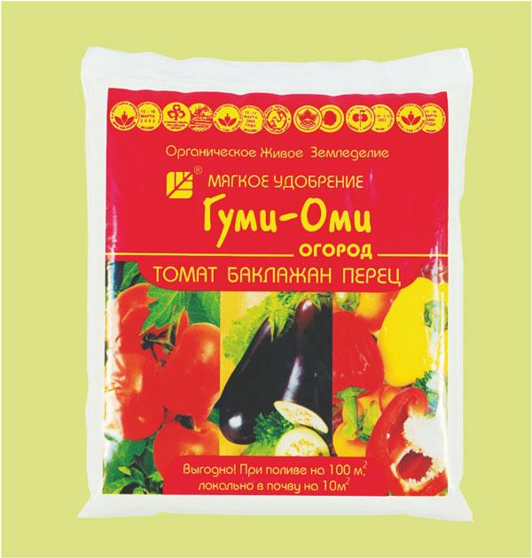 Гуми–ОМИ Томат, Баклажан, Перец – 0,7 кг