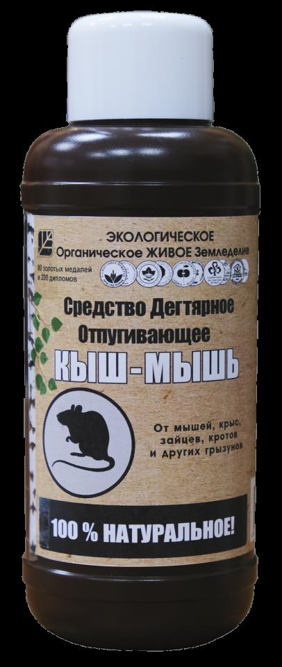 Препарат Кыш Мышь
