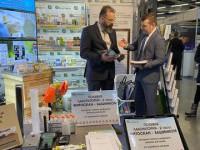 НВП «БашИнком» представил новинки на Российском промышленном форуме