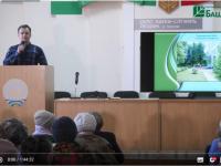 Как выращивать плодовые деревья и кустарники - Школа ОЖЗ, сезон 2, урок 5