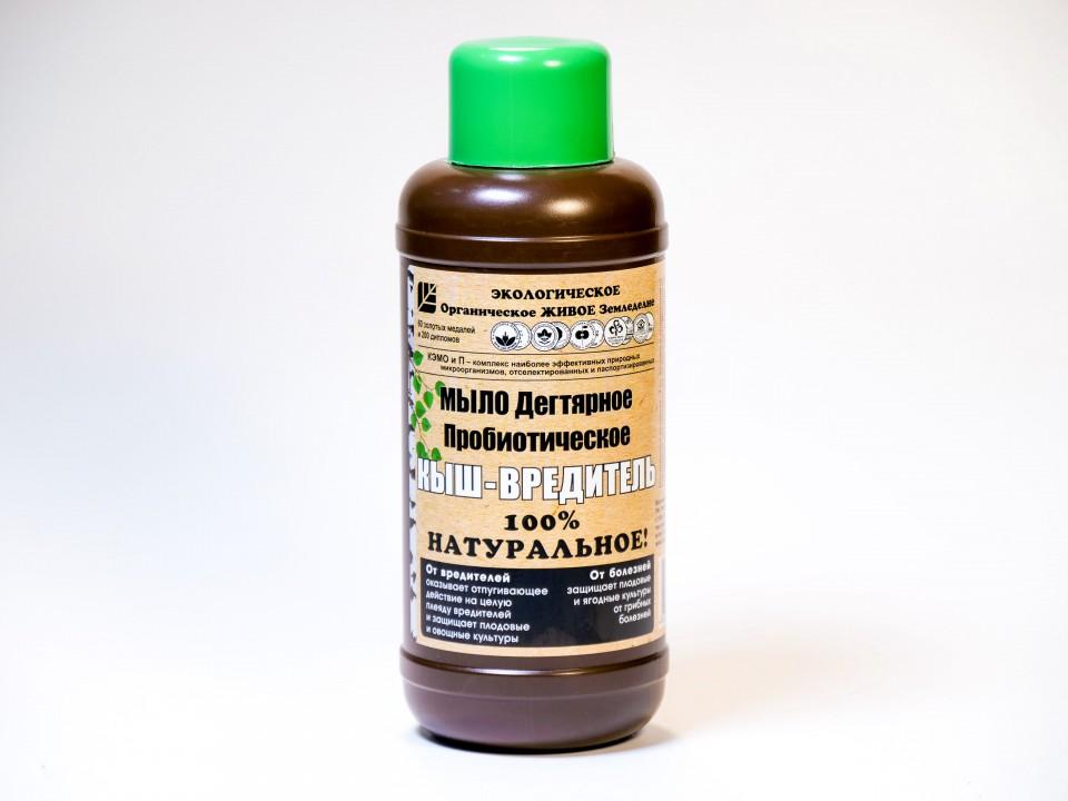 Мыло Дектярное Пробиотическое КЫШ-ВРЕДИТЕЛЬ